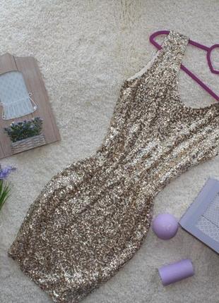Невероятное вечернее платье в золотых  пайетках с вырезом на спине f&f