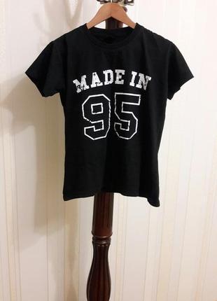 Обалденная футболка рожденным в 95