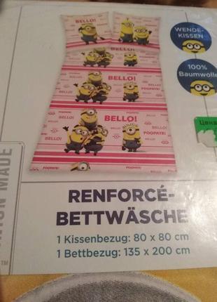 Постельный комплект disney миньоны для девочек немецкое качество