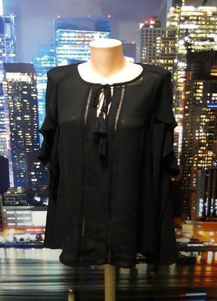 Шикарная стильная блуза с рюшами new look
