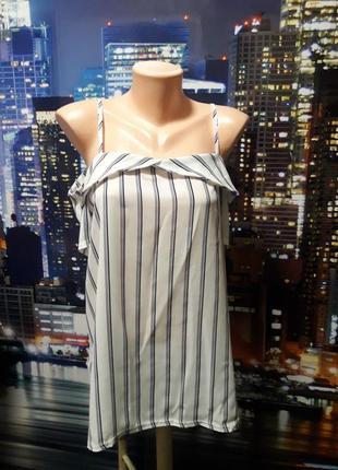Стильная блуза с открытыми плечиками