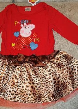 Красное платье с леопардовым низом свинка пеппа tm nova