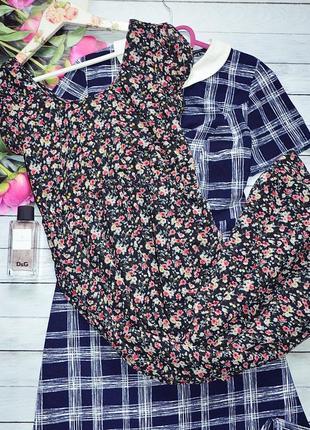 Платье миди в мелкий цветочек