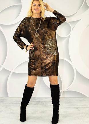 Шикарное,эффектное,нарядное праздничное платье-мини,оверсайз
