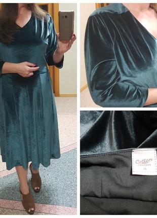 Бархатное платье cotton traders