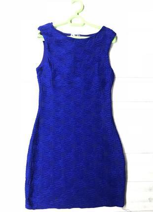 Синее фактурное нарядное платье
