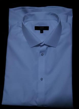 Рубашка мужская классическая белая