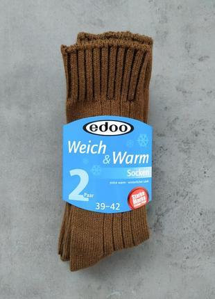 39-42, 43-46 теплые носки без резинки edoo
