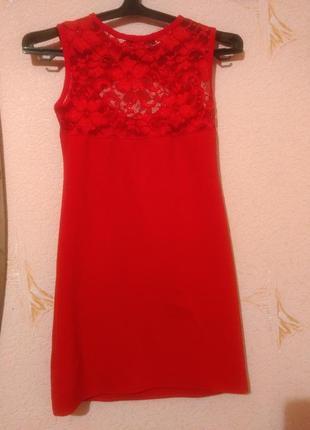 Платье boohoo размер с-м