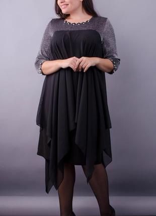 Нарядное вечернее новогоднее платье больших размеров 50-64