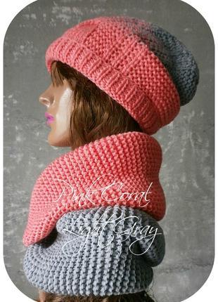 Хлопковый фактурный набор/шапка beanie с отворотом и снуд/розовый коралл и светло-серый