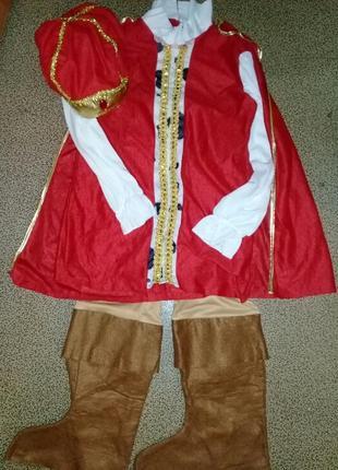 Карнавальный костюм принца на 9-10лет.