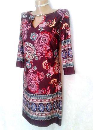 Струящаяся малиновая платье -туника трикотажная, м.2 фото