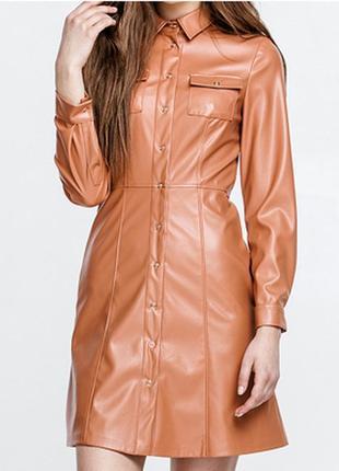 Кожаное платье рубашка тренд! musthave кожзам новое карамельное