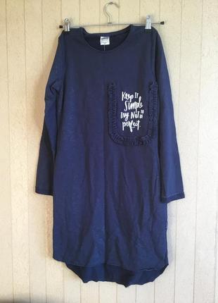 Стильное подростковое  трикотажное платье для девочек на рост 152