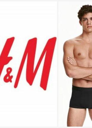 Набор мужских трусов боксеров h&m р. s-xl