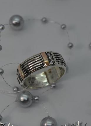 Серебряное кольцо, #золотые напайки, #обручалка, #нитки, #веревки, #канат, #унисекс 19р-р