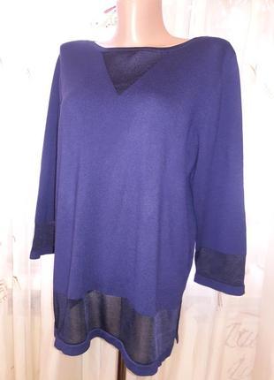 Блуза кофта реглан
