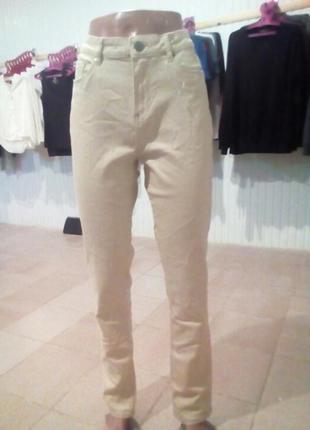 Молочные джинсы