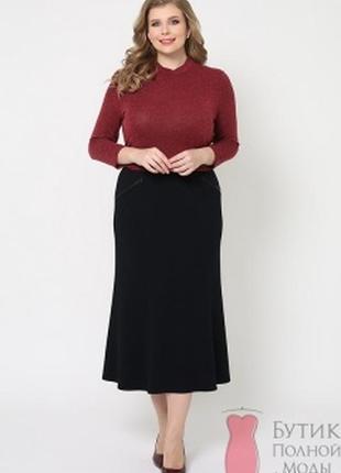 Шикарная черная юбка полуклеш  обхват пояса  100-110