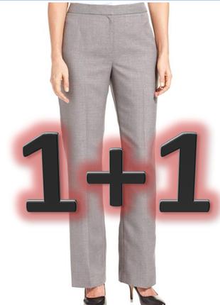 Обнова! теплые брюки классика серые прямые новые шерсть