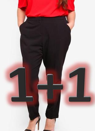Обнова! брюки штаны классика зауженные укороченные черные новые бренд