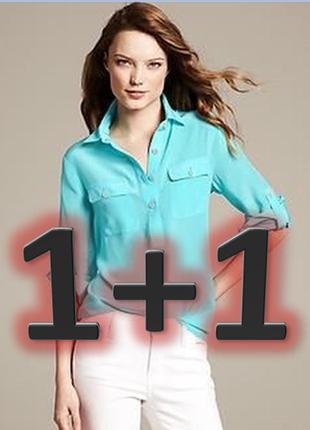 Обнова! блуза рубашка укороченная прямого кроя бирюза