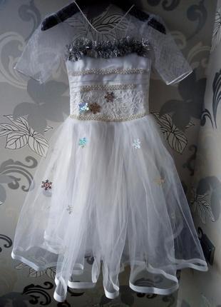 Шикарное новогоднее белое пышное платье снежинки, новогодний новорічний костюм