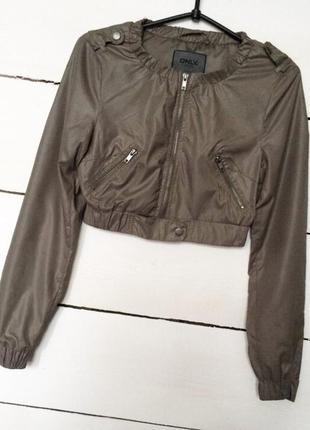 Крутая укорочённая куртка/бомбер цвета хаки,с замочками!😍 only