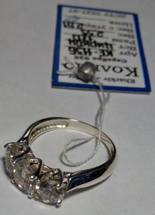 Серебряное кольцо с большими камнями
