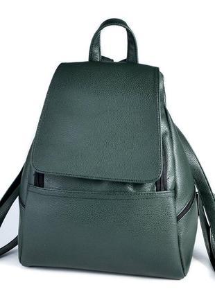 Зеленый женский рюкзак молодежный городской с клапаном
