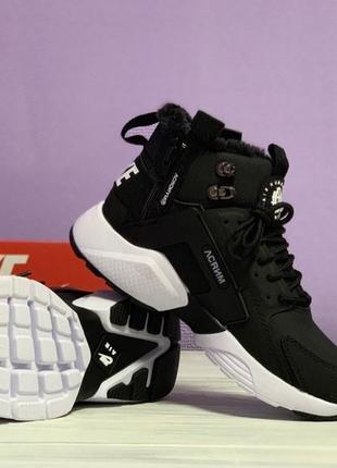 Шикарные женские зимние кроссовки nike air huarache x acronym black/white с мехом!