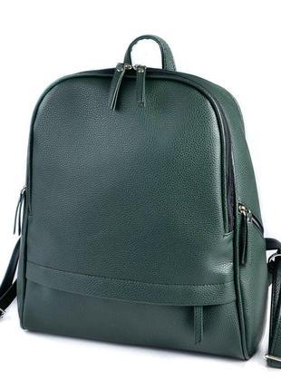 Зеленый женский городской рюкзак на молнии молодежный из кожзама