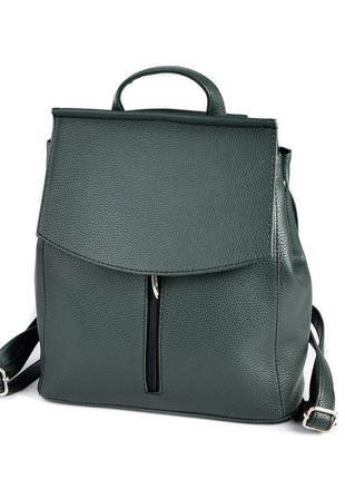 Зеленая сумка-рюкзак трансформер через плечо городской из кожзама