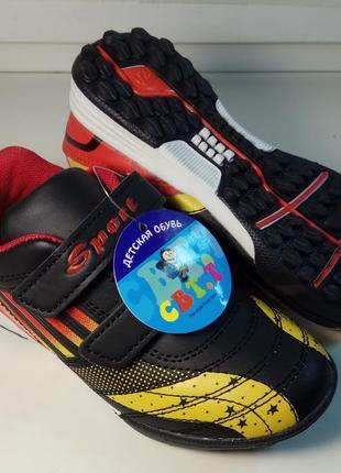 Sport детские кроссовки сороконожки футзалки на липучках 25-36 размер