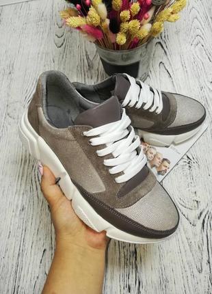 Новые коричневые кроссовки натуральная кожа размер 36,37,38,39,40