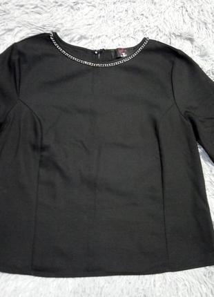 Кофта.блуза