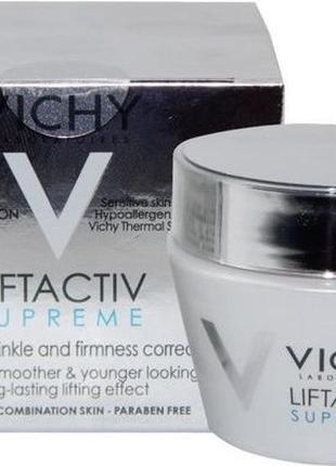 Vichy liftactiv supreme крем для нормальной и комбинированной кожи.