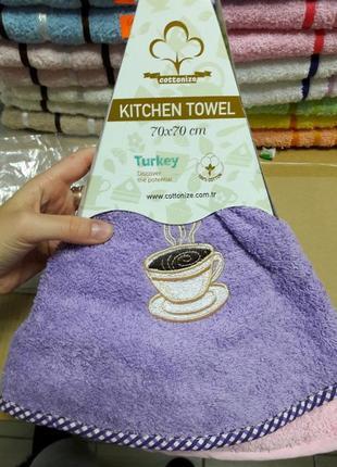 Супер плотное кухонное полотенце с петелькой 70×70см  турция