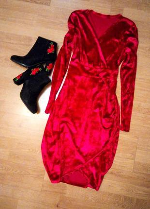 М- хл красное платье бархатное велюровое алое универсальное новое длинный рукав