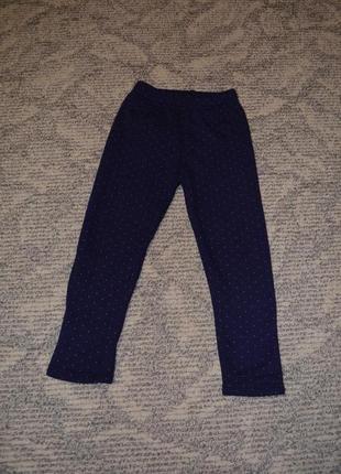 Теплі зимові штани   утеплені штани   теплые зимние штаны   утепленные штаны a942b820d31ea