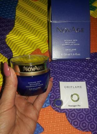 Ночная маска для интенсивного востановления кожи novage