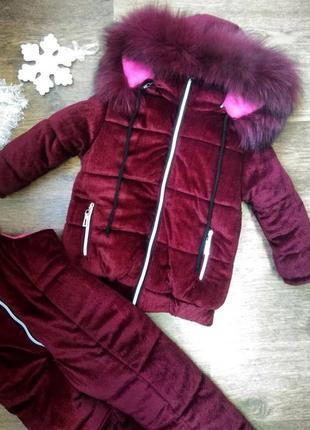 Детский зимний комбинезон зефирка бордо с натуральны мехом 86-128