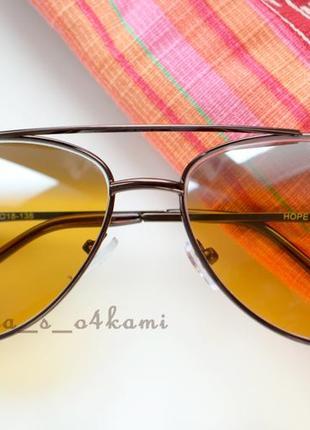 Очки-капли с линзами антифара 7293266e5e6ef