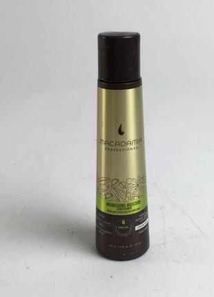 Macadamia professional ultra rich moisture conditioner увлажняющий кондиционер.