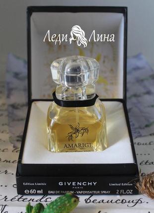 Женская парфюмированная вода -60ml