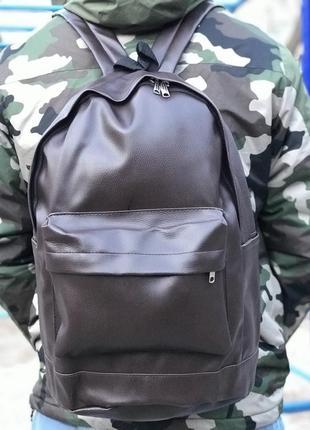 Рюкзак городской из экокожи