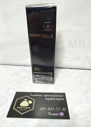 Montale fantastic oud 50 ml парфюм оригинал