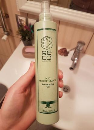 Масло для реконструкции волос green light re-co hair wellness restructuring oil
