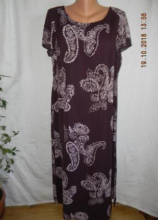 Длинное платье с принтом windsmoor